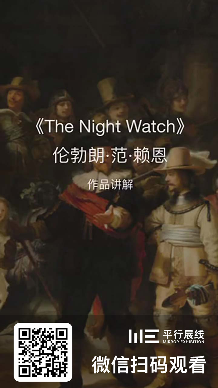 1-nightwatch